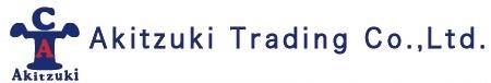 秋月貿易株式会社